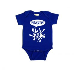 Ekushe Splash with Name Baby Romper Blue