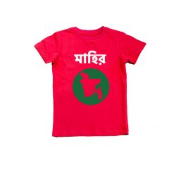 Bangladesh Map With Customized Name T-Shirt Red