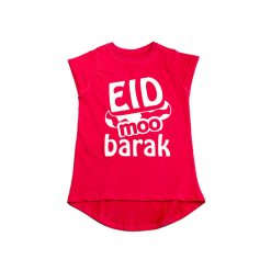 Eid Moobarak Girls T-Shirt Red