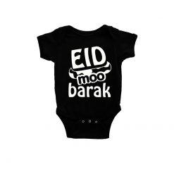 Eid Moobarak Baby Romper Black