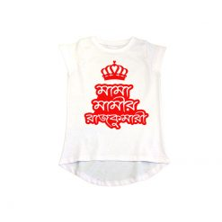 Mama Mamir Rajkumari Girls T-Shirt White