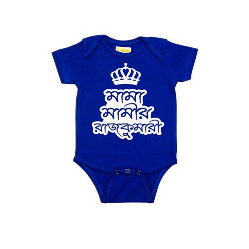 Mama Mamir Rajkumari Baby Romper Blue