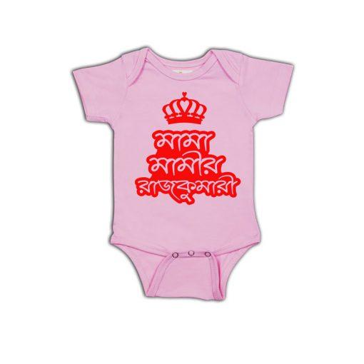 Mama Mamir Rajkumari Baby Romper Pink