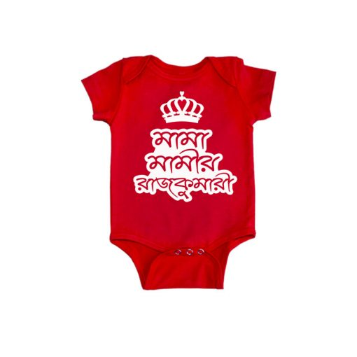 Mama Mamir Rajkumari Baby Romper Red