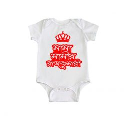 Mama Mamir Rajkumari Baby Romper White