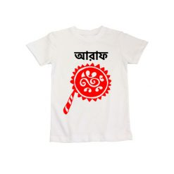 Pohela Boishakh Pakha with Customized Name T-Shirt White