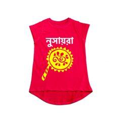 Pohela Boishakh Pakha with Customized Name Girls T-Shirt Red
