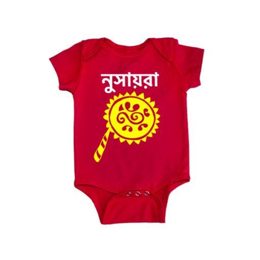Pohela Boishakh Pakha with Customized Name Baby Romper Red