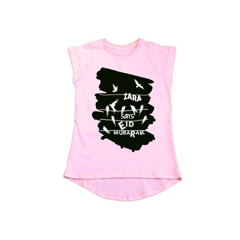26029429 Zara* says eid mubarak Girls T-Shirt – Smarty Nerdy