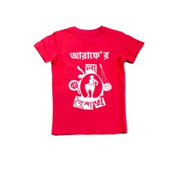 Pohela boishakh Dhol with Customized Name T-Shirt Red