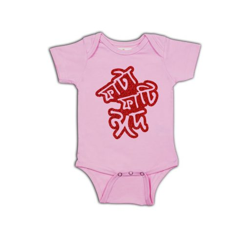 Fatafati Eid Baby Romper Pink