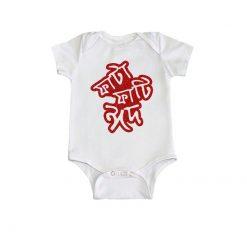 Fatafati Eid Baby Romper White