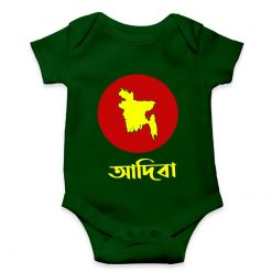 Bangladesh Map Bijoy Dibosh Green Romper