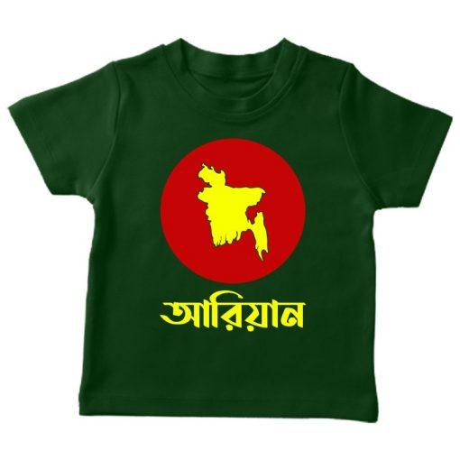 Bangladesh Map Bijoy Dibosh Green T-shirt