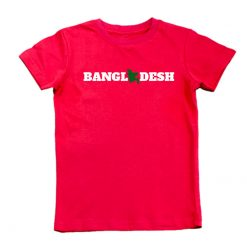 Bangladesh red T-shirt Victory Day
