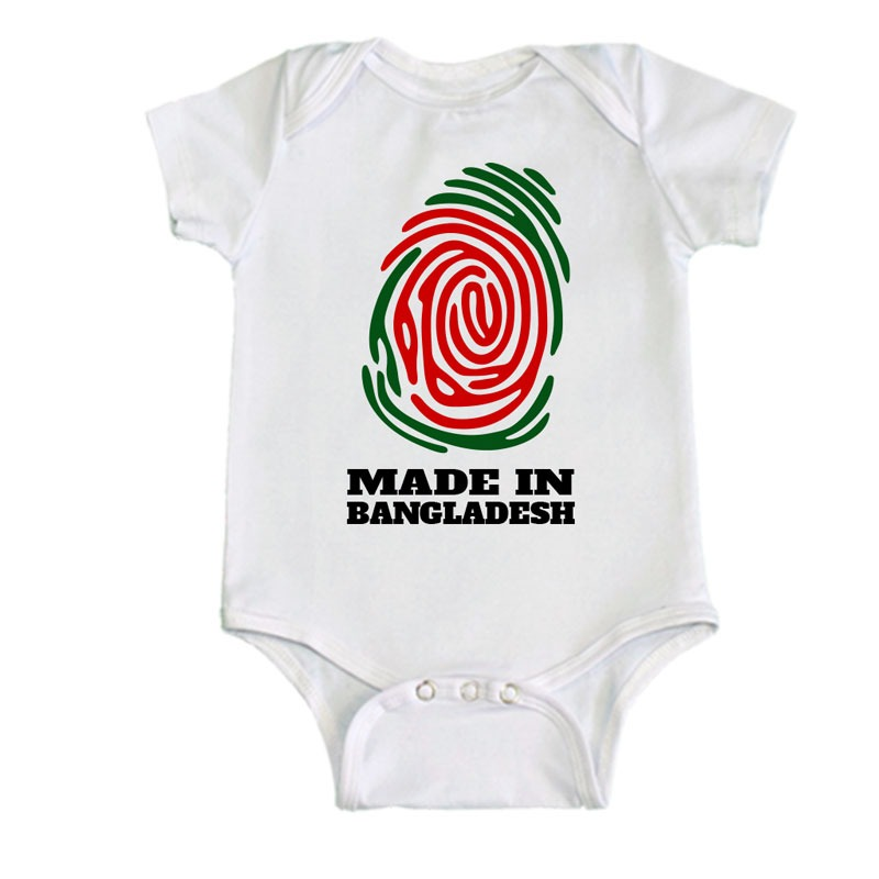 White Romper Made in Bangladesh victory day