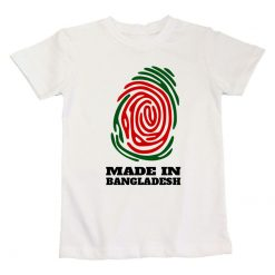 White t-shirt made in bangladesh victory day