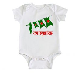 bangladesh flag hawker White Romper Victory Day