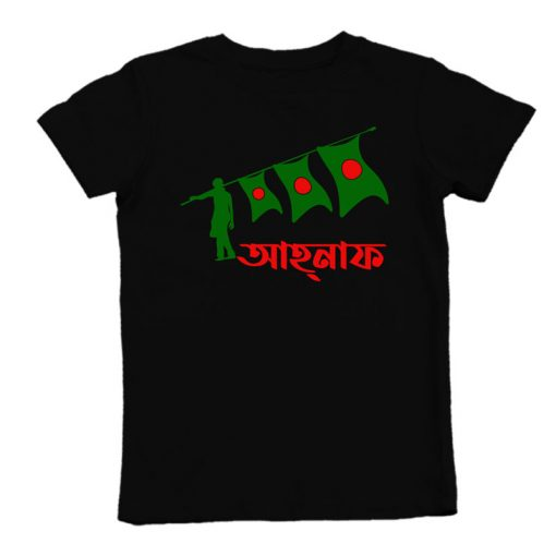 bangladesh flag hawker black T-shirt Victory Day