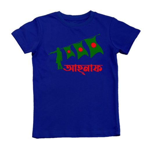 bangladesh flag hawker blue T-shirt Victory Day