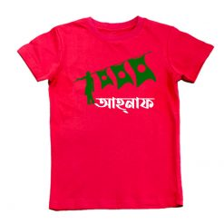 bangladesh flag hawker red T-shirt Victory Day