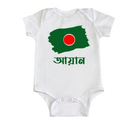 Bangladesh victory day white baby romper flag customize name