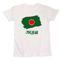 Bangladesh victory day white t-shirt flag customize name