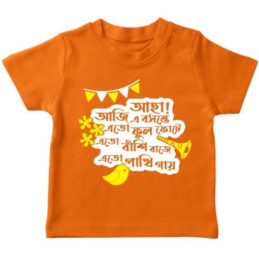 aha aji e boshonte falgun orange t-shirt for boys girls mommy daddy