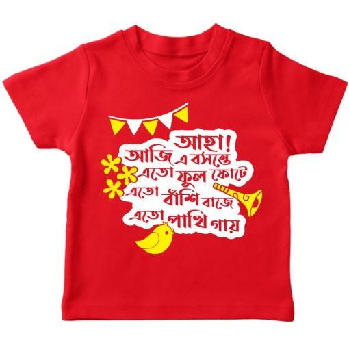 aha aji e boshonte falgun red t-shirt for boys girls mommy daddy