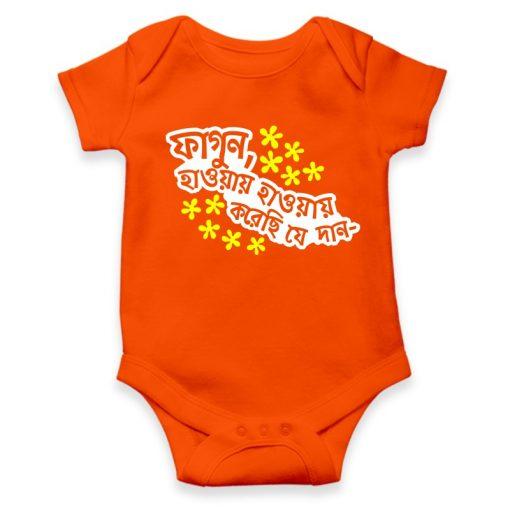 falgun orange romper for kids