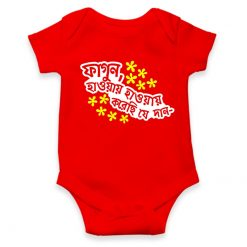 falgun red romper for kids