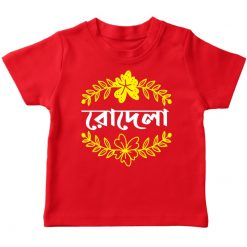 pohela falgun floral red t-shirt for girls