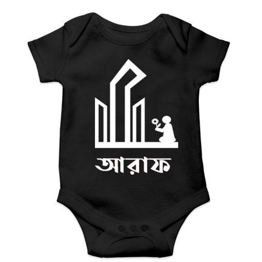 Ekhushe Shahid minar flower black romper baby kids