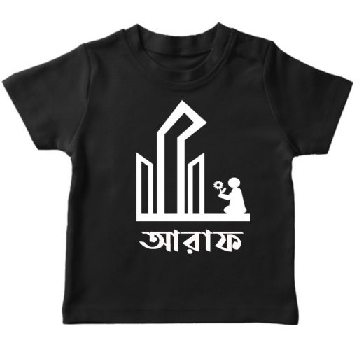 Ekhushe Shahid minar flower black tshirt baby kids