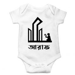 Ekhushe Shahid minar flower white romper baby kids