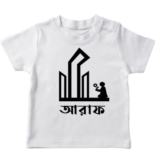Ekhushe Shahid minar flower white tshirt baby kids