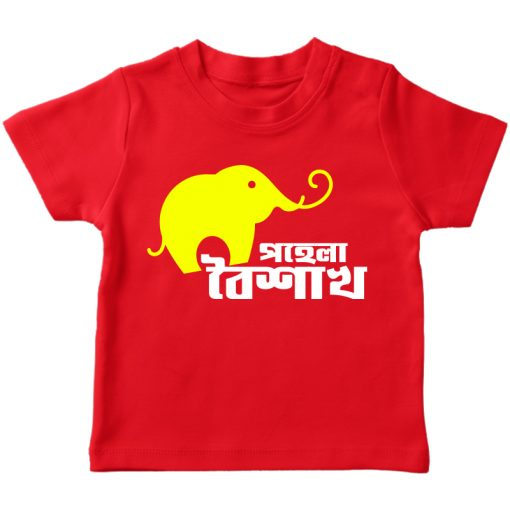 Bengali traditional boishakhi elephant Red t-shirt