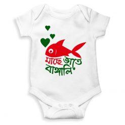 Mache Bhate Bangali White Romper