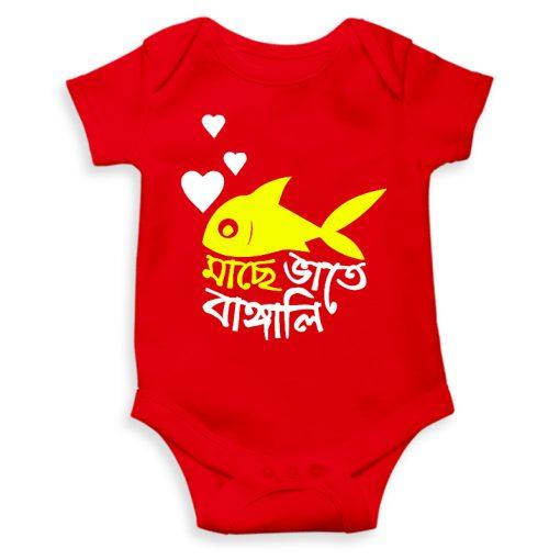 Mache Bhate Bangali red Romper