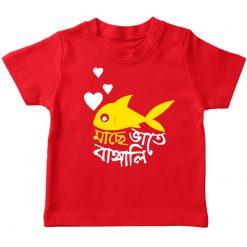 Mache Bhate Bangali red T-Shirt