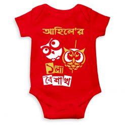 Pohela boishakh Red Romper for Baby