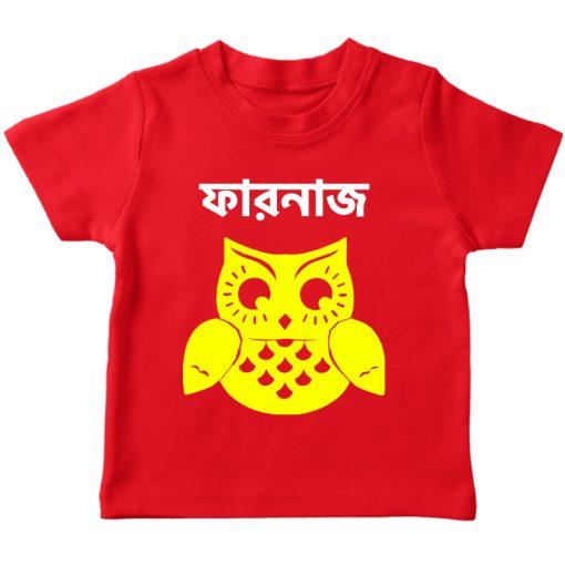 boishakhi customized red t-shirt