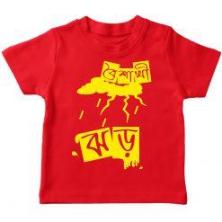 boishakhi jhor red t-shirt