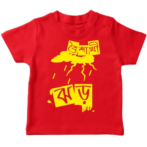 boishakhi jhor red t-shirt