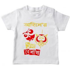 pohela boishakh white t-shirt