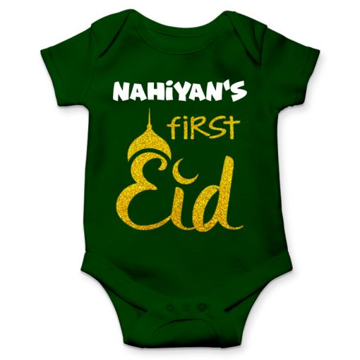 First eid celebration green romper