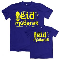 eid mubarak family blue t-shirt