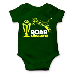 Bangladesh Cricket Fan green romper