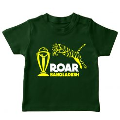 Bangladesh Cricket Fan green tshirt