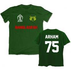 Bangladesh Fan Green T-shirt